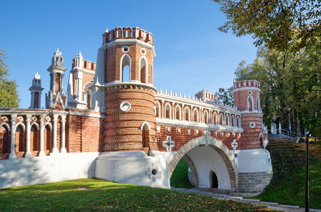 tsaritsyno: Moscow, Russia - September 25, 2015: The Museum-estate Tsaritsyno. Fancy bridge Editorial