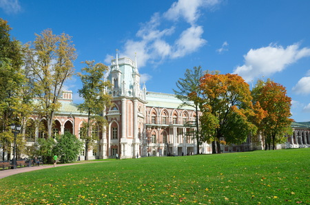 historical building: MOSCOW, RUSSIA - SEPTEMBER 19, 2015: The Park of Tsaritsino Palace Editorial