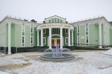 exhibition complex: Dmitrov, Moscow region, Russia - February 7, 2016: Museum and exhibition complex