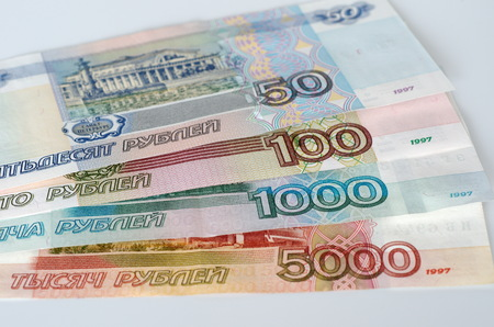denominations: Russian banknotes of different denominations