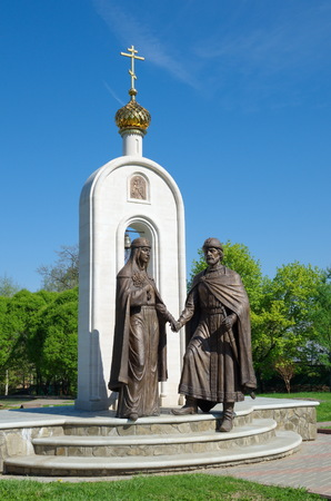 pious: Dmitrov, Moscow region, Russia - may 7, 2016: The monument to the Holy pious Prince Peter and Princess Fevronia of Murom Editorial