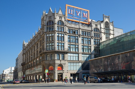 renowned: Moscow, Russia - may 6, 2016: Central Universal Department Store is one of most renowned high end department stores