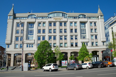 petrovka: Moscow, Russia - may 6, 2016: The business center Berlin house on Petrovka street