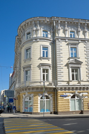 petrovka: Moscow, Russia - may 6, 2016: Historical building in Petrovka street Editorial