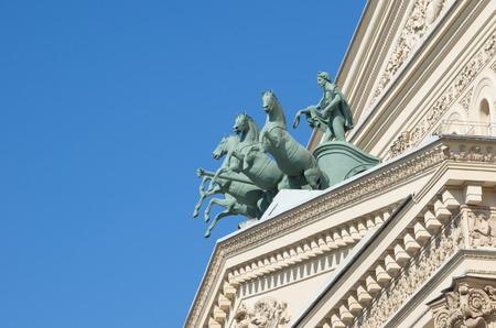 Apollos Quadriga on the pediment of the Bolshoi theatre, Moscow, Russia Stock Photo