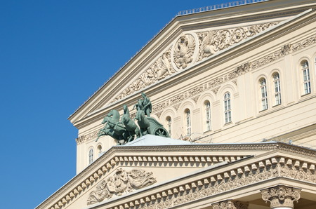 petrovka: Fragment of the Bolshoi theatre building, Moscow, Russia Stock Photo