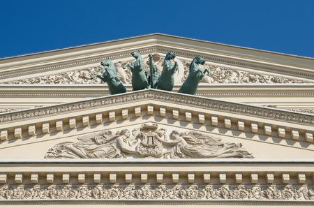 petrovka: Apollos Quadriga on the pediment of the Bolshoi theatre, Moscow, Russia Stock Photo