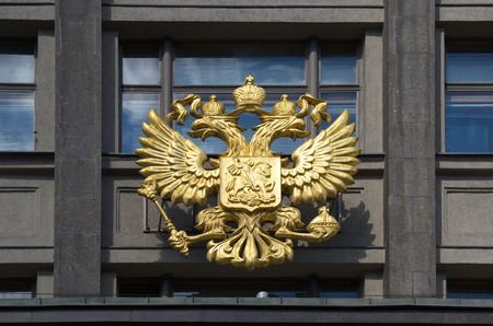 double headed: Double-headed eagle on the State Duma building, Moscow, Russia