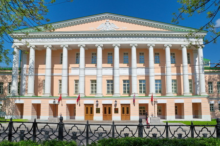 duma: Moscow, Russia - may 6, 2016: The building of the Moscow city Duma Editorial