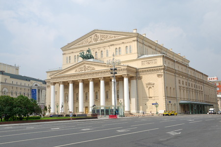 petrovka: Moscow, Russia - July 27, 2016: Russian State Academic Bolshoi Theatre Editorial