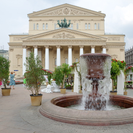 petrovka: Moscow, Russia - July 27, 2016: Russian State Academic Bolshoi Theatre in the framework of the festival Moscow seasons Editorial