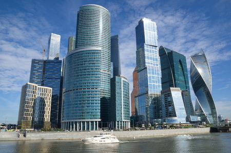 international business center: Moscow, Russia - August 26, 2016: Moscow international business center Moscow-city