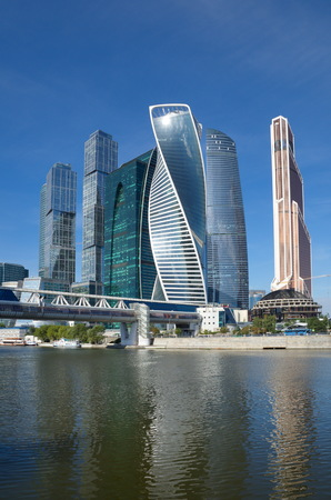 international business center: Moscow, Russia - August 26, 2016: Tower of the Moscow international business center Moscow-city and the bridge Bagration