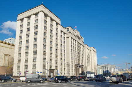 duma: Moscow, Russia - October 24, 2016: State Duma of the Federal Assembly of the Russian Federation