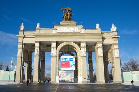 enea: Moscow, Russia - January 18, 2017: The main entrance at ENEA Editorial