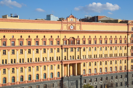 importantly: The building of FSB on Lubyanka square, Moscow, Russia