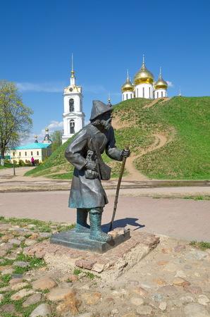 Dmitrov, Russia - may 7, 2016: Urban sculpture Traveler