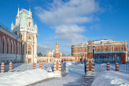 Moscow, Russia - January 17, 2017: The Museum-reserve Tsaritsyno Editorial