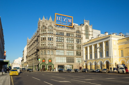 petrovka: Moscow, Russia - December 20, 2016: Central Department store - TSUM