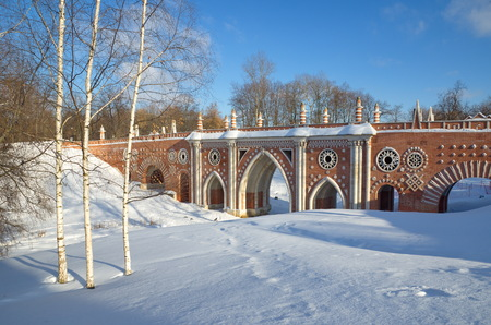 Moscow, Russia - January 25, 2017: The Museum-reserve Tsaritsyno. The big bridge over the ravine