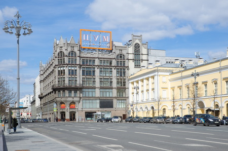 petrovka: Moscow, Russia - April 20, 2017: View of the Central Department store - TSUM