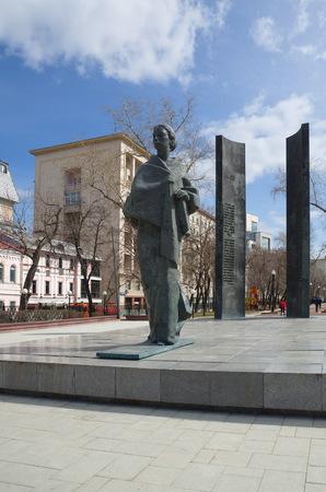 Moscow, Russia - April 20, 2017: The Monument to NK Krupskaya on Sretensky Boulevard Sajtókép