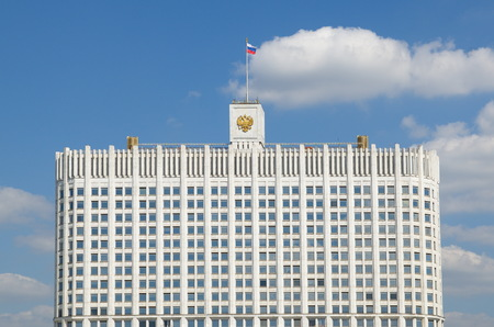 The house of the government of the Russian Federation on the background of the blue sky, Moscow, Russia Editorial