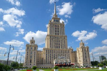 Moscow, Russia - August 10, 2017: Hotel Radisson Royal (Ukraine hotel)