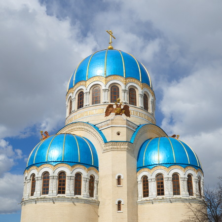 The domes of the Church of the Holy Trinity in Orekhovo-Borisovo, Moscow, Russia 写真素材