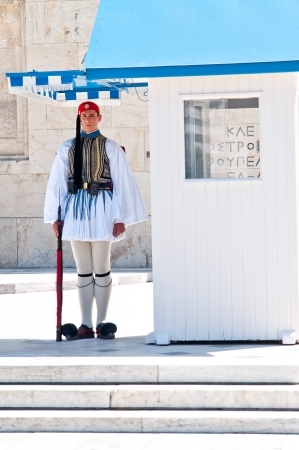 Greek guard in the form of the parliament
