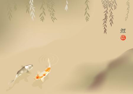 koi pond: Vector illustration of traditional sacred Japanese Koi carp fish Illustration
