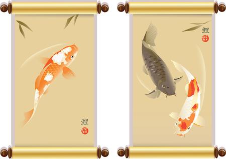 Ilustración del vector del tradicional sagrado japonés Koi peces carpa Ilustración de vector