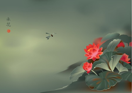 flor de loto: Ilustración del vector de la flor de loto y la libélula en el estilo de la pintura tradicional japonesa