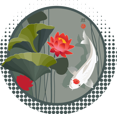 hokusai: Vector illustration of Sacred Japanese Koi carp and lotus flower in round shape background Illustration
