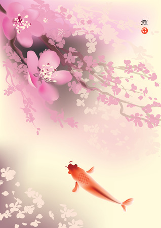 Vector illustration of sacred Koi carps and spring sacura blooming
