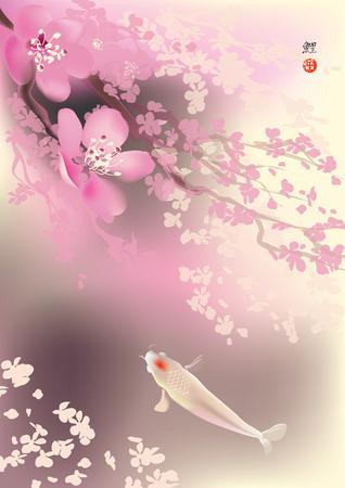 Vector illustratie van de heilige Koi karpers en de lente sacura bloeiende