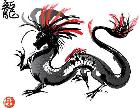 Artistic Japanese Dragon drawing in oriental style Stock Illustratie
