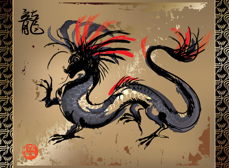 Artistic Japanese Dragon drawing in oriental style Illustration