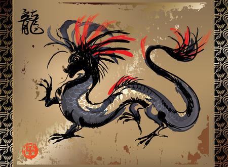 Artistieke tekening Japanse Dragon in oosterse stijl