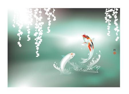 Artistieke vector illustratie van twee Koi karpers spelen in de vijver. Hiëroglief betekent Koi. Stockfoto - 51289110