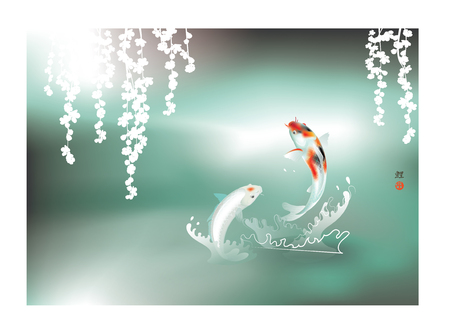 Artistic vector illustration of two Koi carps playing in pond. Hieroglyph means Koi.