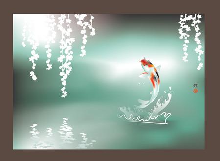 Artistica illustrazione vettoriale di carpe koi giocare in stagno. Geroglifico significa Koi. Vettoriali