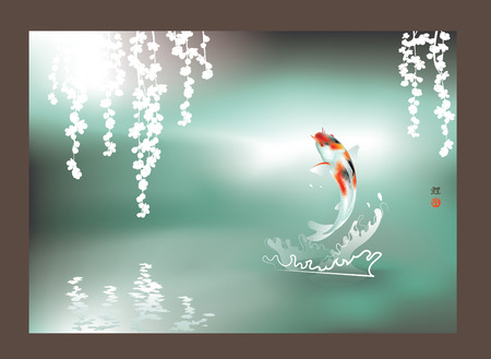 Künstlerische Vektor-Illustration von Koi-Karpfen spielen im Teich. Hieroglyphe bedeutet Koi. Vektorgrafik