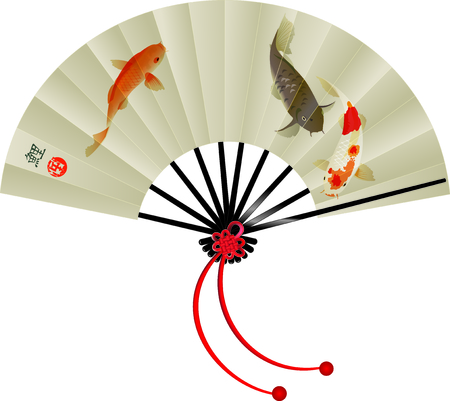 Vector illustration of Japanese fan with Koi fish picture on it. Hieroglyph means carps.