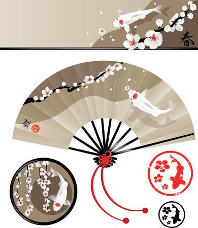 Vector illustratie van een reeks objecten met betrekking tot Japan.Hieroglyphs betekent lente en karpers