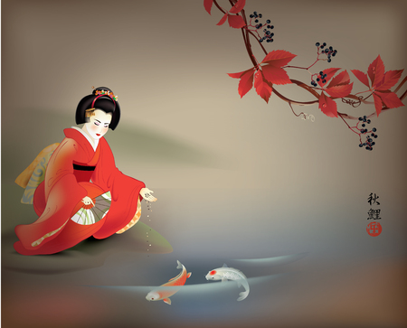 Vector illustration of Japanese geisha feeding sacred Koi carps at autumn time. Hieroglyphs mean autumn and carp. Vettoriali