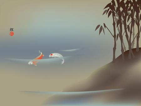 Vector illustration of traditional sacred Japanese Koi carp fish. Hieroglyph means Koi