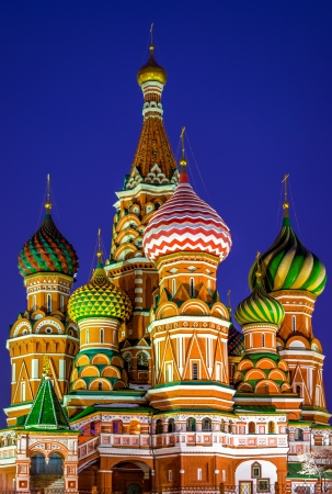 Architechtural detail of domes in St Basil photo