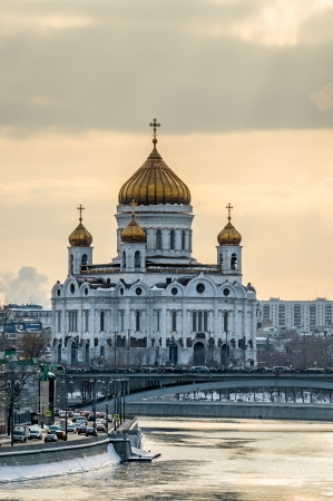 moskva river: View of the Cathedral of Christ the Saviour and Moskva River in Moscow Stock Photo