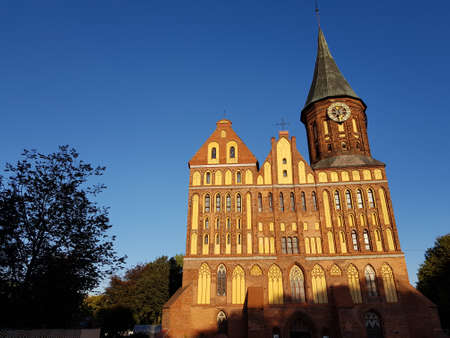 Cathedral on Kant Island in Kaliningrad